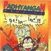 Padhyangan Project - Bapakmu