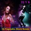 Sajan Ke Ghar Jana Hai  Dj Y K (Yogendra Bisen)Remix