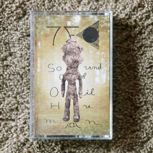 1.Hyper Tape Man(SOUND OF OILHUMAN)