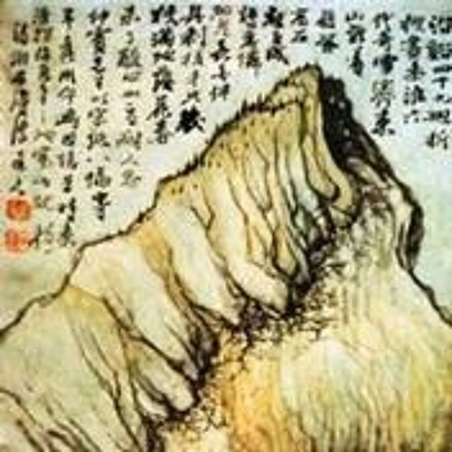 Shitao and the Traditional Chinese Conception of Ruins