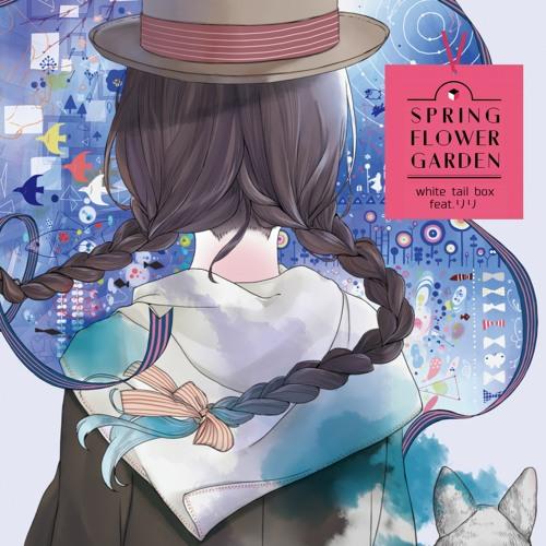 SPRING FLOWER GARDEN/2016M3春キ06a