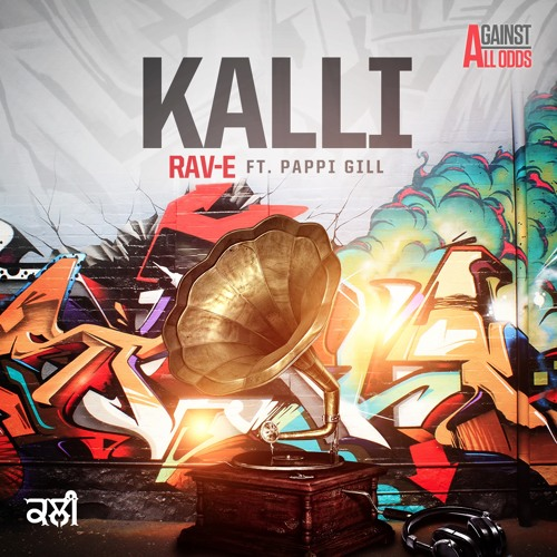 Kalli (SAMPLE)(OUT NOW!)