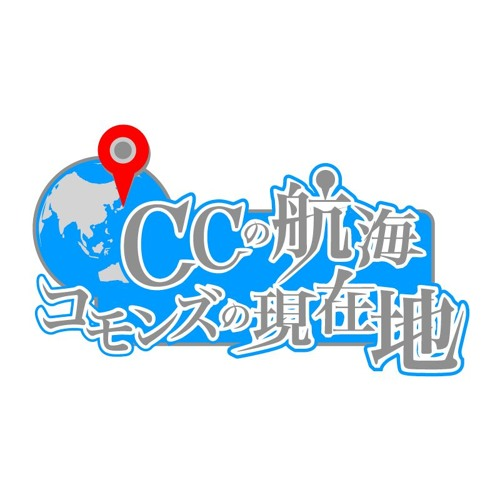 CC Japan presents a beat making event on April 02, 2016