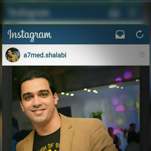 ShAlAbOkA احنا الحياه جنات اغنيه فيلم اللى اختشوا ماتو soundcloudhot