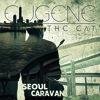 Seoul Caravan (DonJohnston Remix)