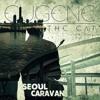 Seoul Caravan - EP