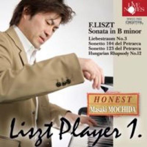 7. ハンガリー狂詩曲 第12番 嬰ハ短調 / 「Liszt Player1」  演奏:持田正樹