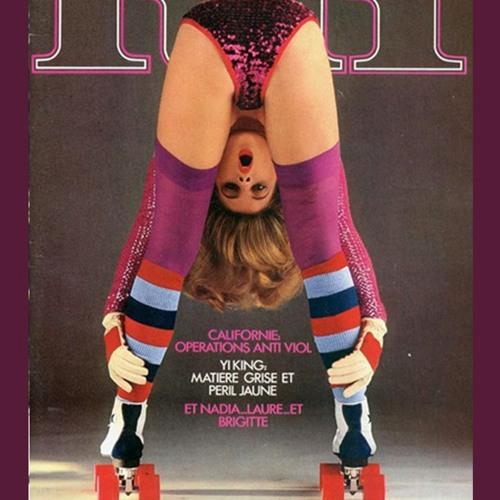 Выбор - Magazine cover