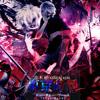 NIGHTCORE - Bleed [HD] [Request]
