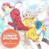 [M3春2016] Rainbow Spectrum/虹色スペクトラム