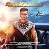 Chal Mere Ghar by Honey Singh