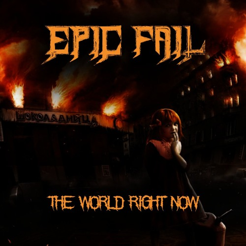 Epic Fail - The world right now