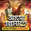 Asho Mama Hey_Pritom Hasan ft. Kuddus Boyati