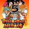 Dragon Ball Heroes Mission Theme Song