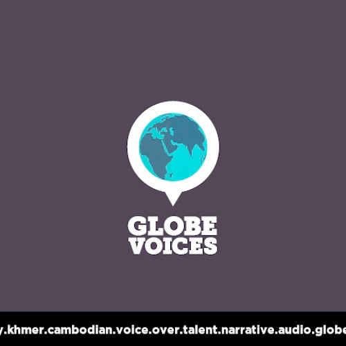 Khmer (Cambodian) voice over talent, artist, actor 1063 Arunny - narrative on globevoices.com