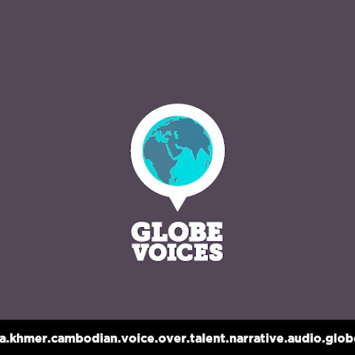 Khmer (Cambodian) voice over talent, artist, actor 1064 Boupha - narrative on globevoices.com
