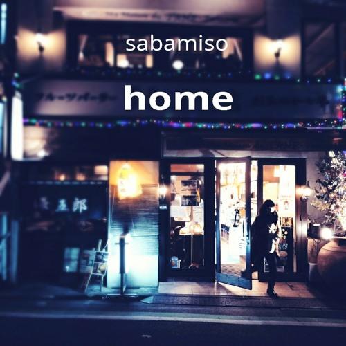 home_demo2016