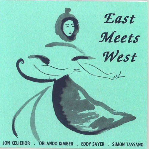 Kyoto Gardens - East meets West - 1984 - Bruton Library Music
