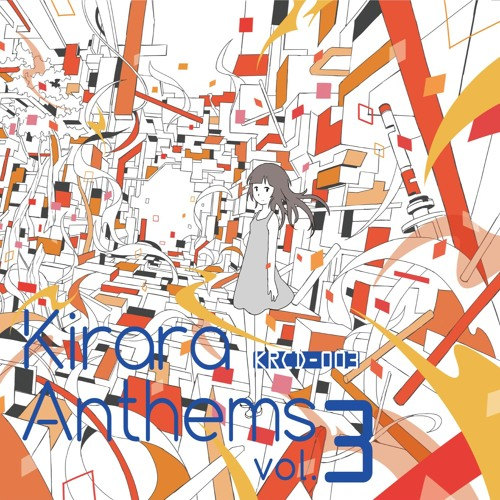 【KRCD-003】 Kirara Anthems vol.3