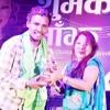 Mero Nepal - Lyrics ; Gopal Dahal, Music; Binod Priyadarsi, Vocal; Harsu Rai