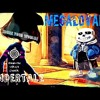 UNDERTALE - Megalovania + English Lyrics + {Dunk Your World] (PALogy