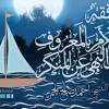 3732   أنواع المحتسب عليهم من حيث القرب والبعد ومن حيث الإسلام وعدمه