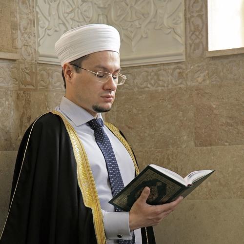Ислам хазрат Зарипов. Сура аль-Баляд. Толкование 90-й суры Священного Корана (продолжение)