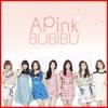 [LME Collab] Bubibu (Remix Ver.) - A Pink (Mystic White)