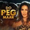 Do Peg Maar (Songspkc.com)