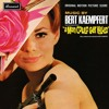Bert Kaempfert - Clues Dropper