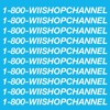 Wii Shop Channel Ft. Childish Gambonfire