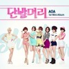 AOA- My Other Half (내 반쪽) (My Soulmate)