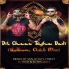 Dil Cheez Tujhe Dedi (DJ Baldave & DJ Nick Remix)