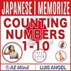 Memorize Counting Japanese Numbers 1-10 | How to Learn a New Language | AEMind Memory Training