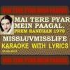 Main Tere Pyar Mein Paagal (Prem Bandhan 1979) 12042016
