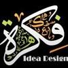 Download فكرة.11.الخلية النباتية ! Mp3
