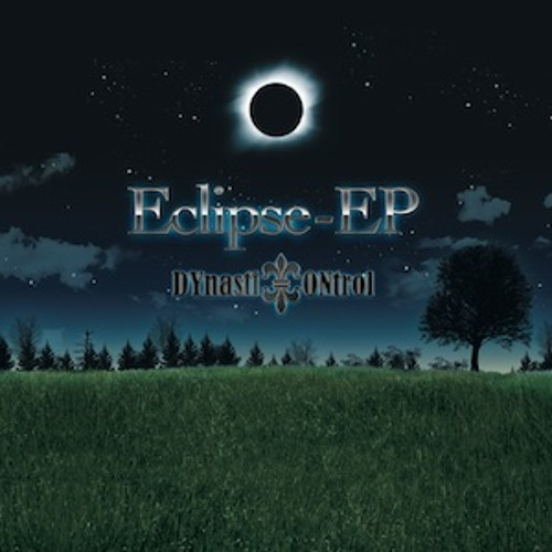 Eclipse-EP Crossfade