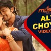 Alto Choyate - Imran - Musafir (2015) - Full Audio Track With Lyrics - Arifin Shuvoo - Marjan Jenifa