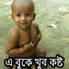Ami_Ki_Kebol_Herei_Jabo_(Song)_Onek_Dame_Kena_(2016)_Bengali_New_Movie___Mahi,_B.mp3