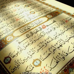 سورة الكهف الشيخ ياسر سلامة تلاوة حدر|kahf yasser salama