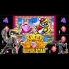 Kirby Super Star - Gourmet Race - Theme Acapella