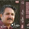 Mrama Da Tande Haroon Bacha New Album 1Darman 2012 HD mp3