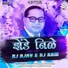 Zende Nile (EDM MIX) - Dj Ajay & Dj Ram Remix