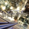 All The Way Up Flow - Hb Meskin