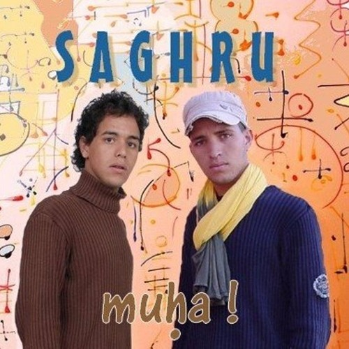 Saghru band : 2007 Muha !