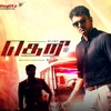Raangu[Theri Tamil New Year Mix](Theri)_ReMixZ