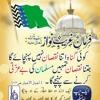 Download Khuwaja Piya Kardo karam - Haji Bilal Attari Mp3