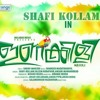Shafi kollam | Inakkili | Cut song | Shanu Manjeri | teamdilse | New Album 2016
