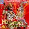 Shri Guru Charan Saroj