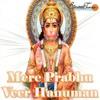 Jai Hanuman Gyan Gun Sagar